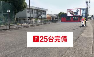 拉麺専門 神 総本山