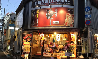 ラーメン神 元祖本店