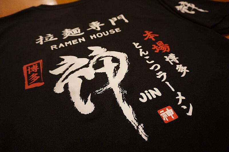 神Tシャツ