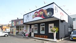 jin 一ツ橋店